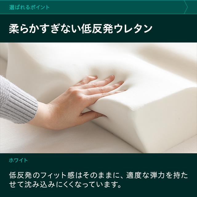 日本低反発枕快眠枕