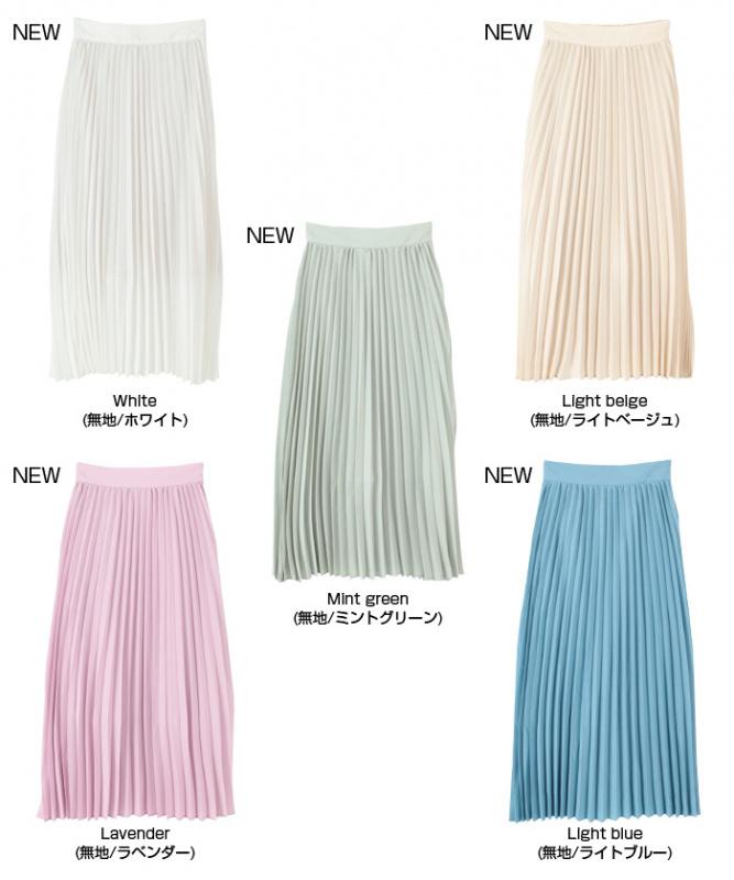 日本titivate 長裙 [10色] [2尺寸]