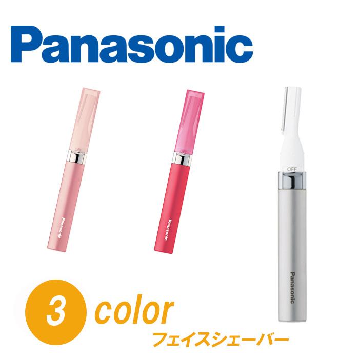 日本 Panasonic 美體修護器 [3色]