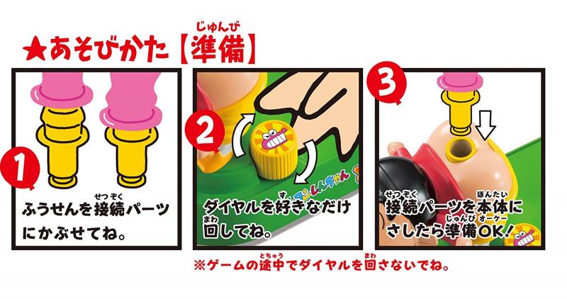 日本蠟筆小新氣球充氣泵遊戲