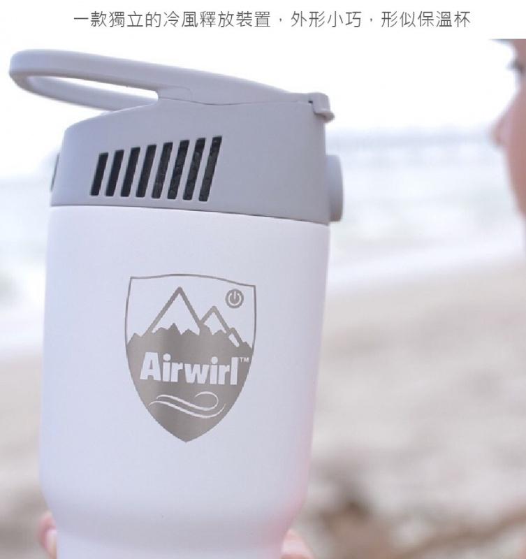 Airwirl3合一迷你便攜冷暖風機