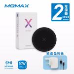 MOMAX Q.Pad X UD6GSD 無線充電套裝連充電器[2色]