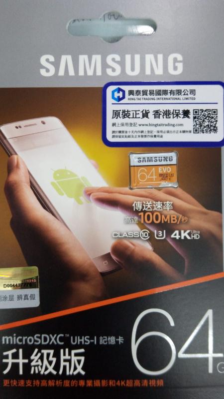 Samsung U3 MicroSDXC EVO Memory Card 64GB