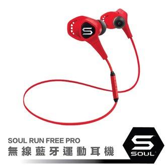 Soul Run Free Pro 頸掛式藍芽耳機 紅色