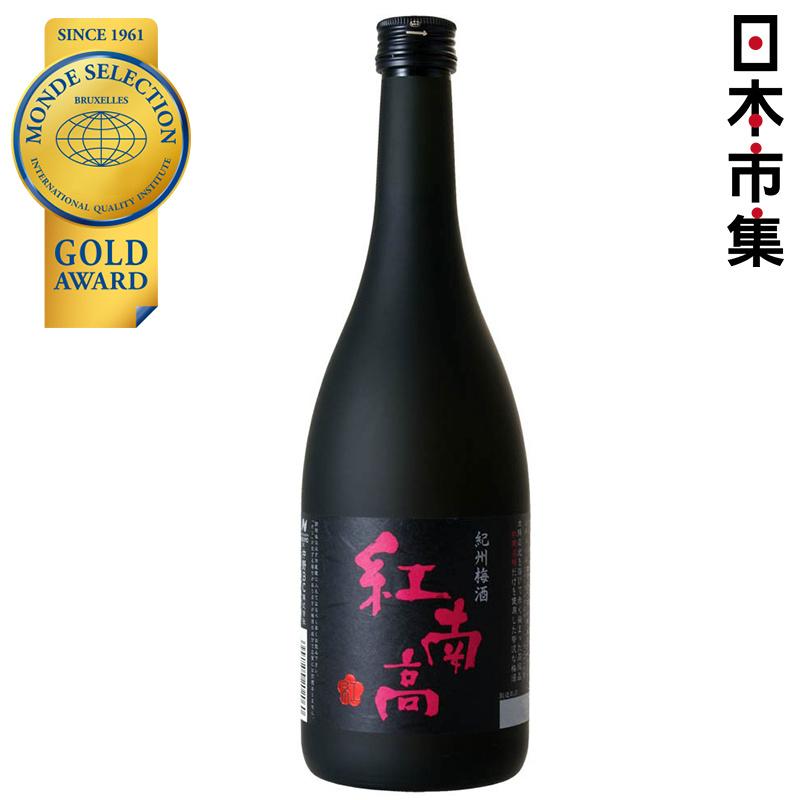 日版 稀有品 紅色南高梅 (金賞) 紀州梅酒 720ml【市集世界 - 日本市集】