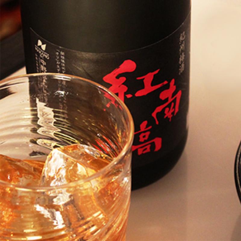 日版 稀有品 紅色南高梅 (金賞) 紀州梅酒 720ml