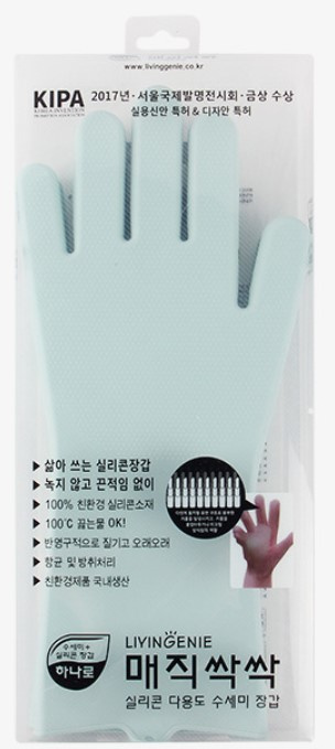 KIPA 多功能矽膠洗碗手套 (一對裝) [3色]