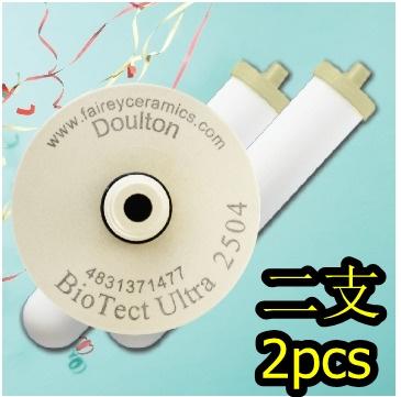 """【香港行貨】英國製造 2504 DOULTON BioTect系列(M12) BTU 10"""" 拜奧歐化濾芯 【套裝優惠】"""