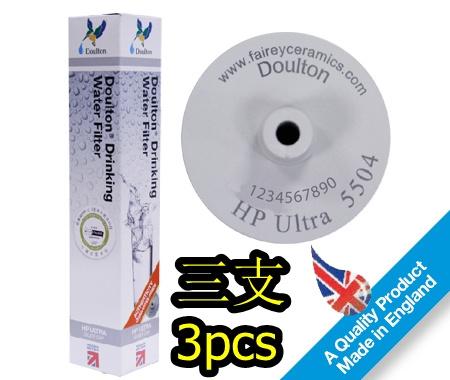 【香港行貨】5504 英國製造 DOULTON HP ULTRA-M15【套裝優惠】