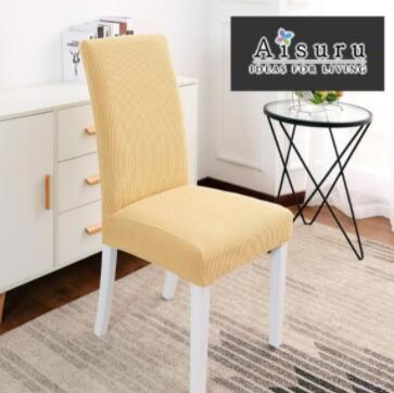 Aisuru 超彈性格紋針織椅套2個[11色]