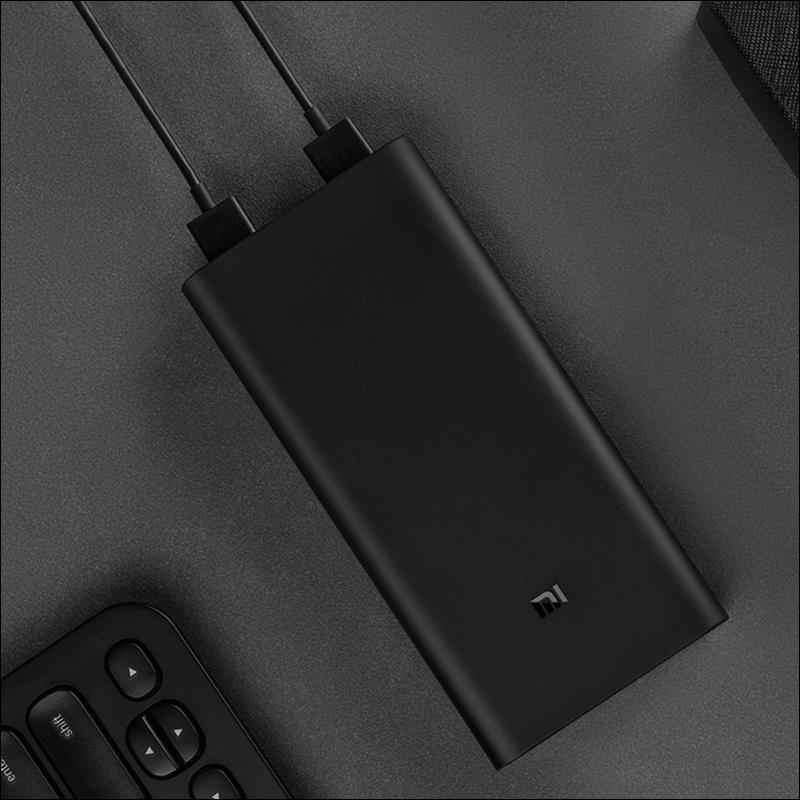 Xiaomi 小米 高配版移動電源3 20000mAh
