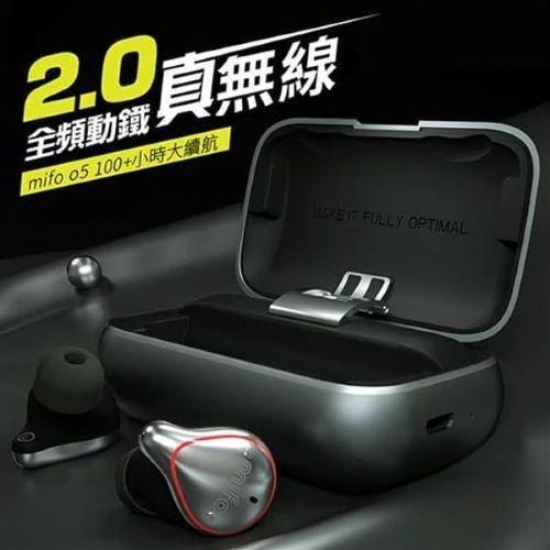Mifo O5 防水藍牙運動耳機 [動鐵版本]