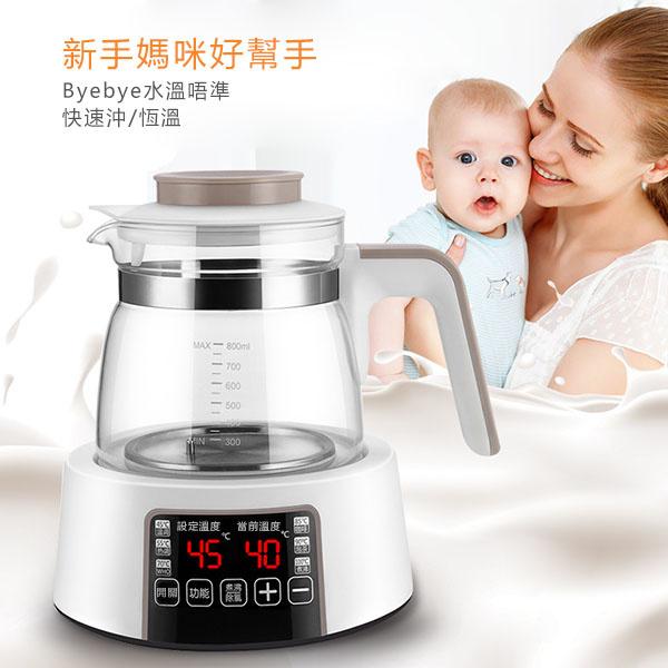 日本JTSK 嬰兒恆溫沖奶水壺神器 1200ml (SR-1622)