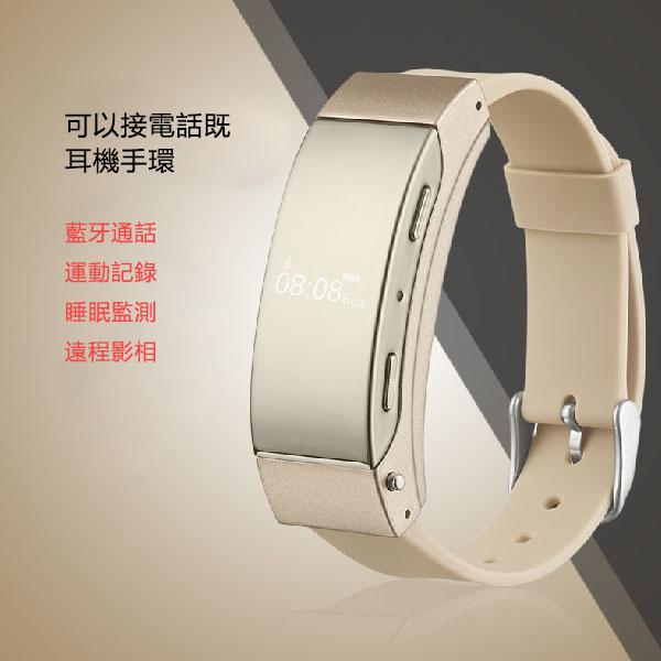 TSK DK2二合一藍牙耳機+智能手環