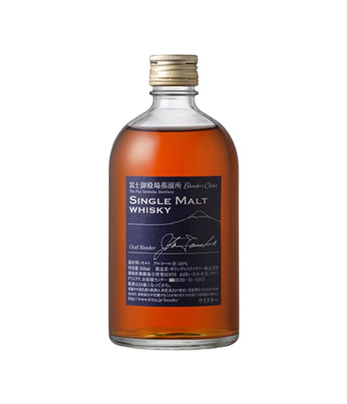 富士御殿場 調酒師精選單一麥芽威士忌 盒裝