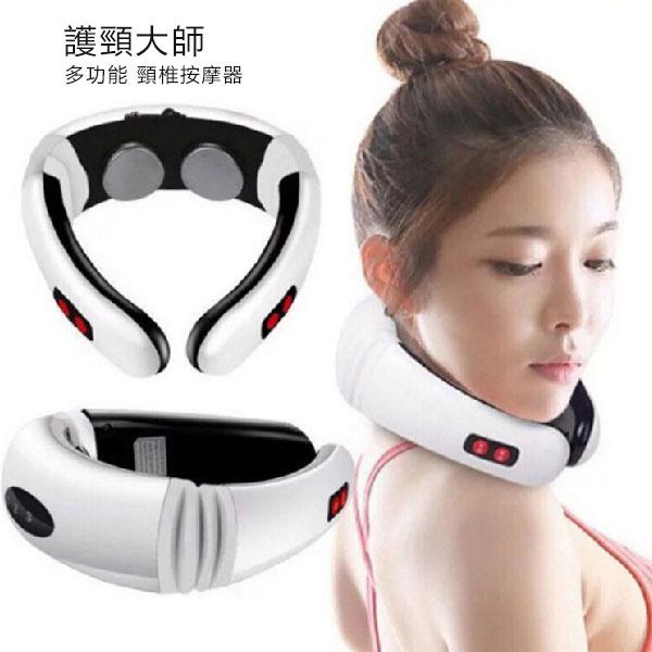 日本JTSK 5880多功能頸椎按摩理療器