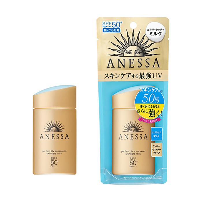 Shiseido - 資生堂安耐曬超防水美肌UV乳液SPF 50+ PA++++ (日本版) 60ml