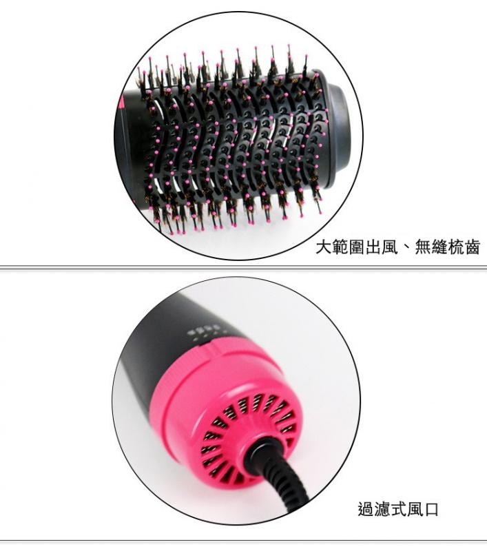 LISAPRO 多功能熱風梳負離子吹風梳捲髮器