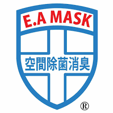 EA Mask 第7代2.0(加強版)