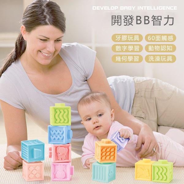 TSK 嬰兒寶寶認知3D浮雕軟膠積木