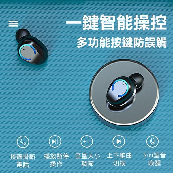 日本JTSK - 無線雙耳TWS立體聲5.0迷你藍牙耳機