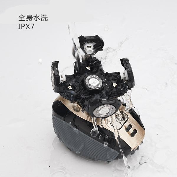 日本JTSK 4D旋轉式智能5合1電鬚刨