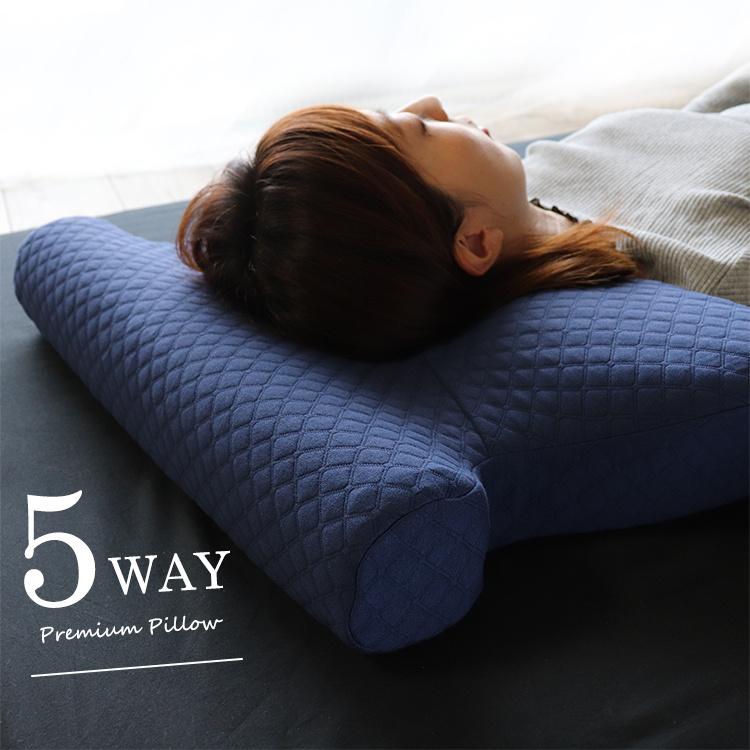 日本Premium Pillow 5WAYの使い方が出来る枕