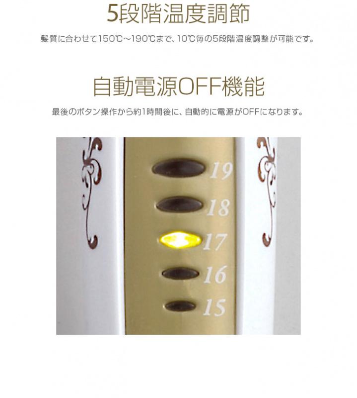 日本CREATE ION 38mm 負離子電捲髮棒