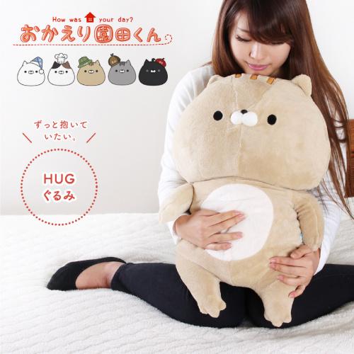 日本園田HUG抱き枕 [5款]
