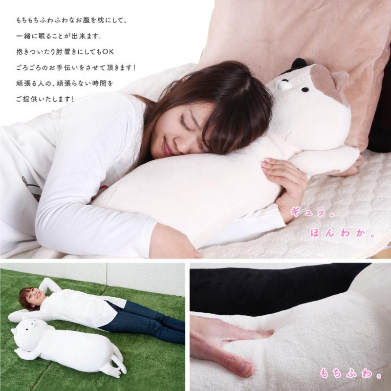 日本園田添い寝まくら 抱き枕 [5款]