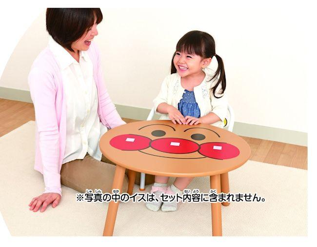 日本麵包超人顔テーブル枱