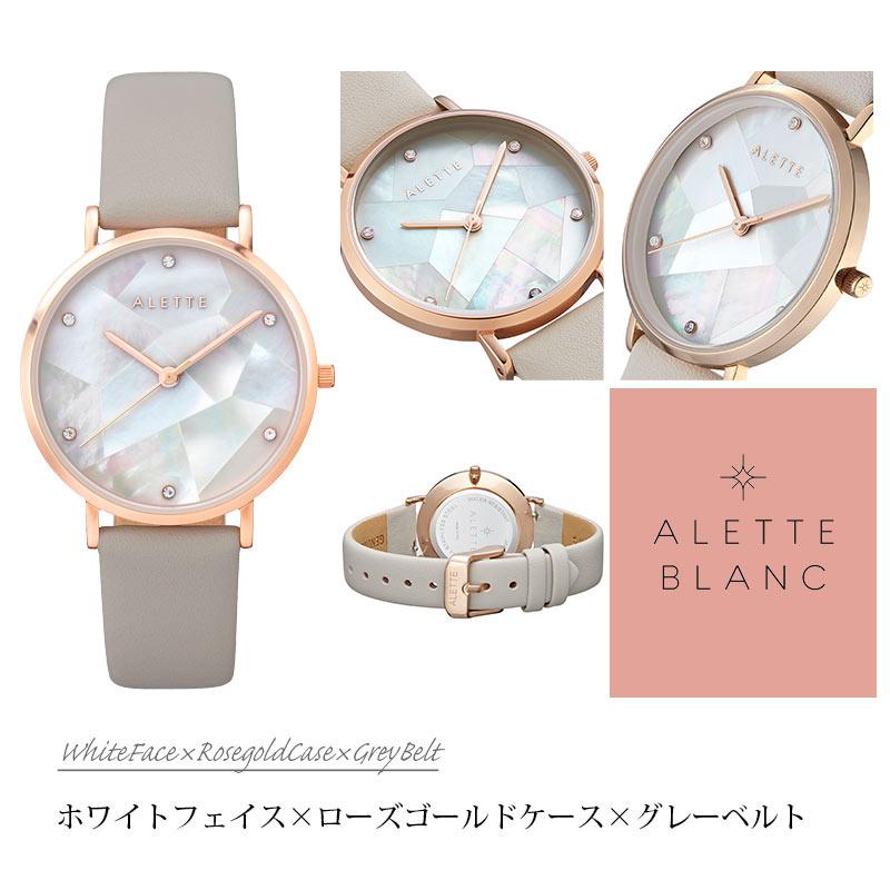 日本ALETTE BLANC 手錶 [14色]