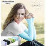 Naturehike 防曬抗UV冰感袖套 [6色]