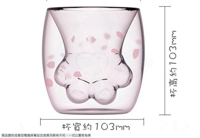 櫻花貓爪肉球玻璃杯 [3款]