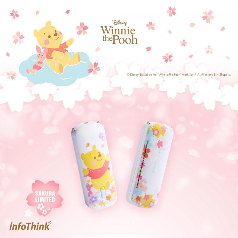 Info Think iAnion100-Winnie 小熊維尼隨身型負離子空氣清淨機 (櫻花限定版)