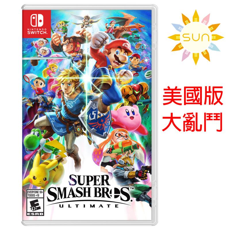 任天堂 - Switch 遊戲 - 任天堂明星大亂鬥 特別版