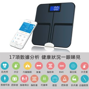 日本JTSK - BF8011智能藍牙電子磅
