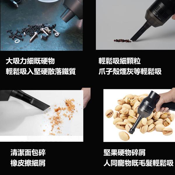 TSK 便攜式電鑽款吸塵器