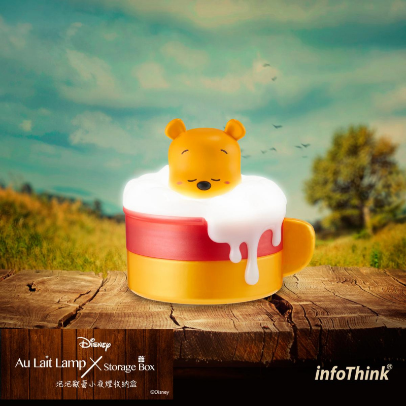 infoThink iAL-100_MP 泡泡歐蕾小夜燈收納盒-小熊維尼