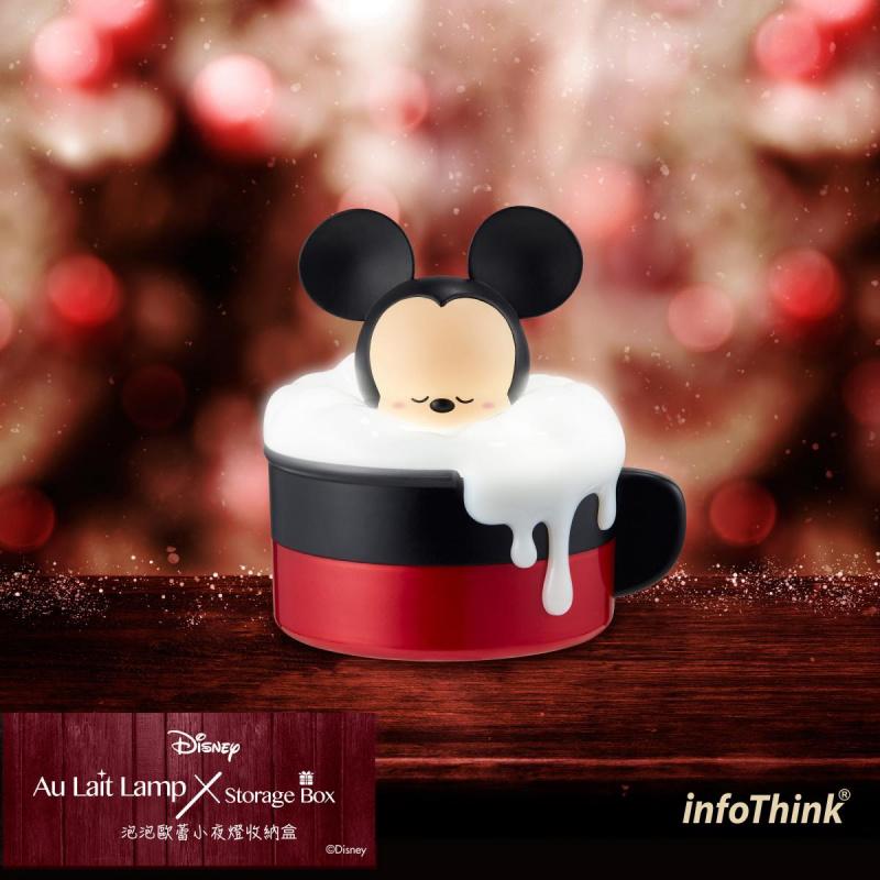 infoThink iAL-100_MK 泡泡歐蕾小夜燈收納盒-米奇