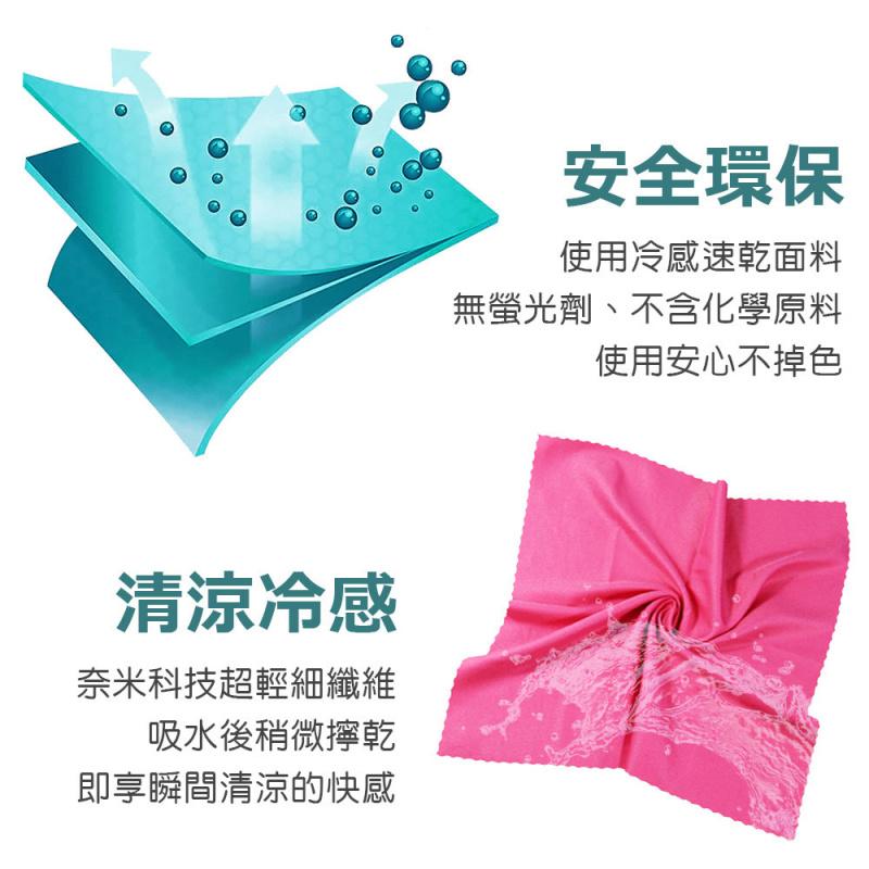 矽膠收納戶外旅行速乾毛巾 [5色]