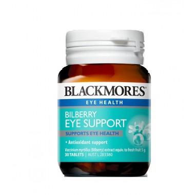 BlackMores Bilberry Eye Support 藍莓護眼片 [30粒]