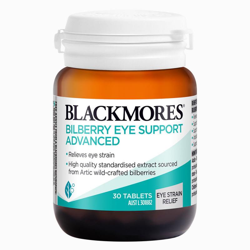 BlackMores Bilberry Eye Support 藍莓護眼片 加強版 [30粒] (新包裝)