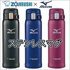 🇯🇵日本版獨家提供一年原廠保養🇯🇵 ZOJIRUSHI x MIZUNO 美津濃 x 象印 480ml 保溫杯/瓶