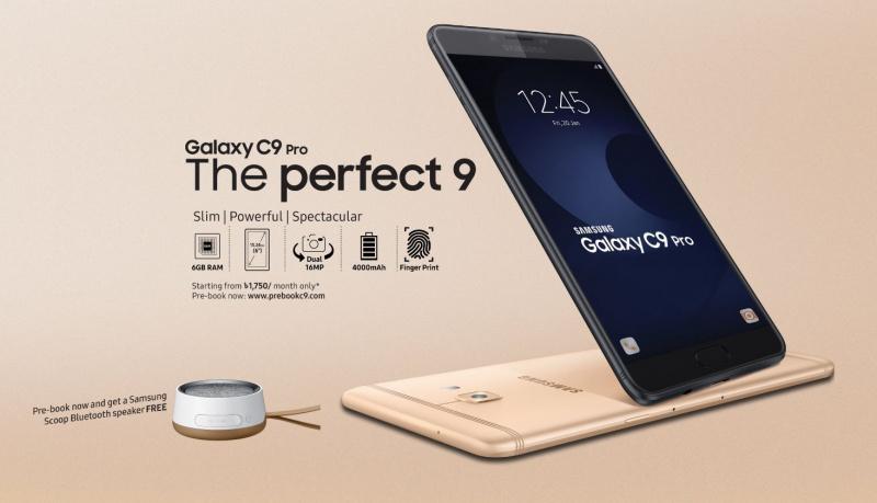 三星 Galaxy C9 PRO 6GB RAM 64GB 6.0吋MON清貨陳列品