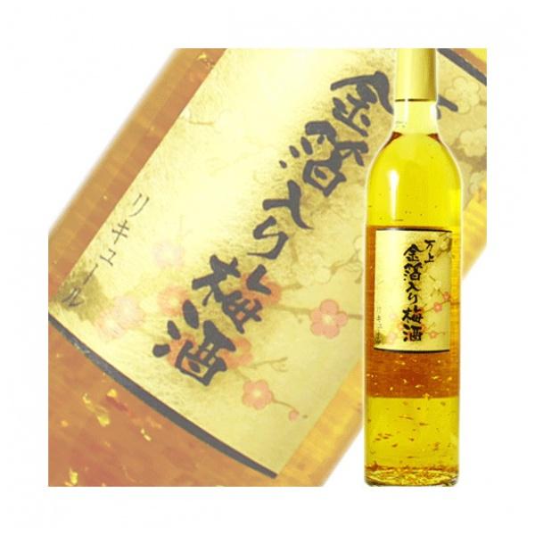 日本直送 万上 金箔入り梅酒 (高級之金箔加入)