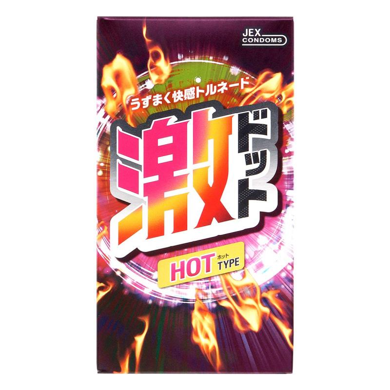 JEX 激凸點熱感型 8 片裝 乳膠安全套