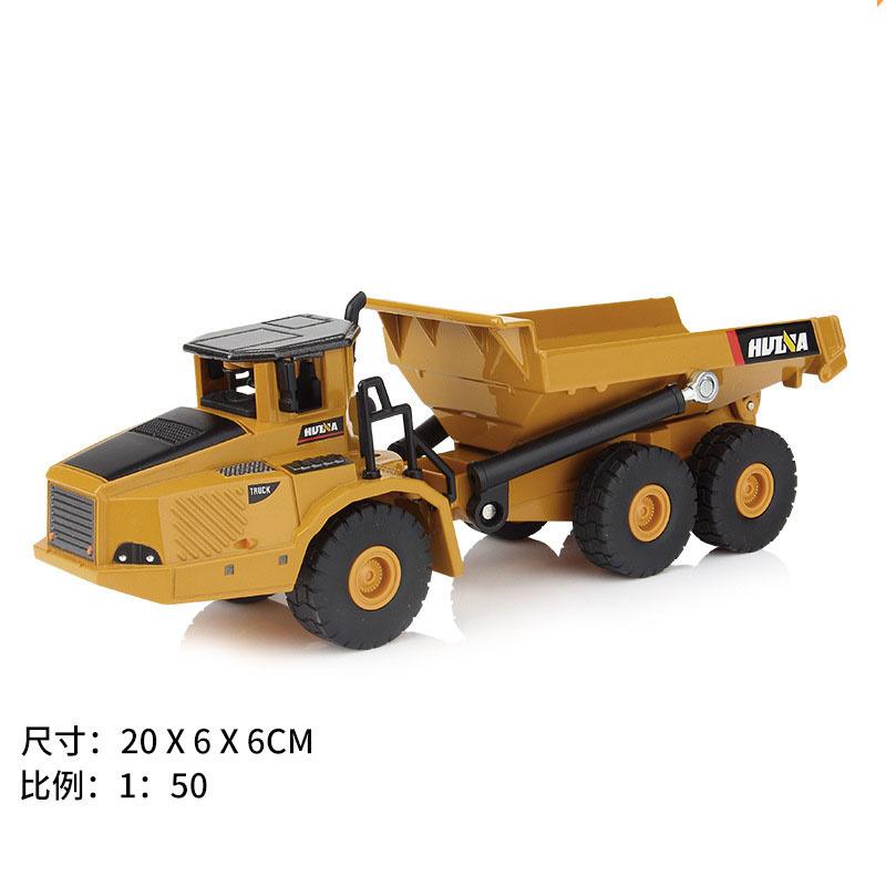 1:50 大型挖掘機合金工程車模型 [7款]