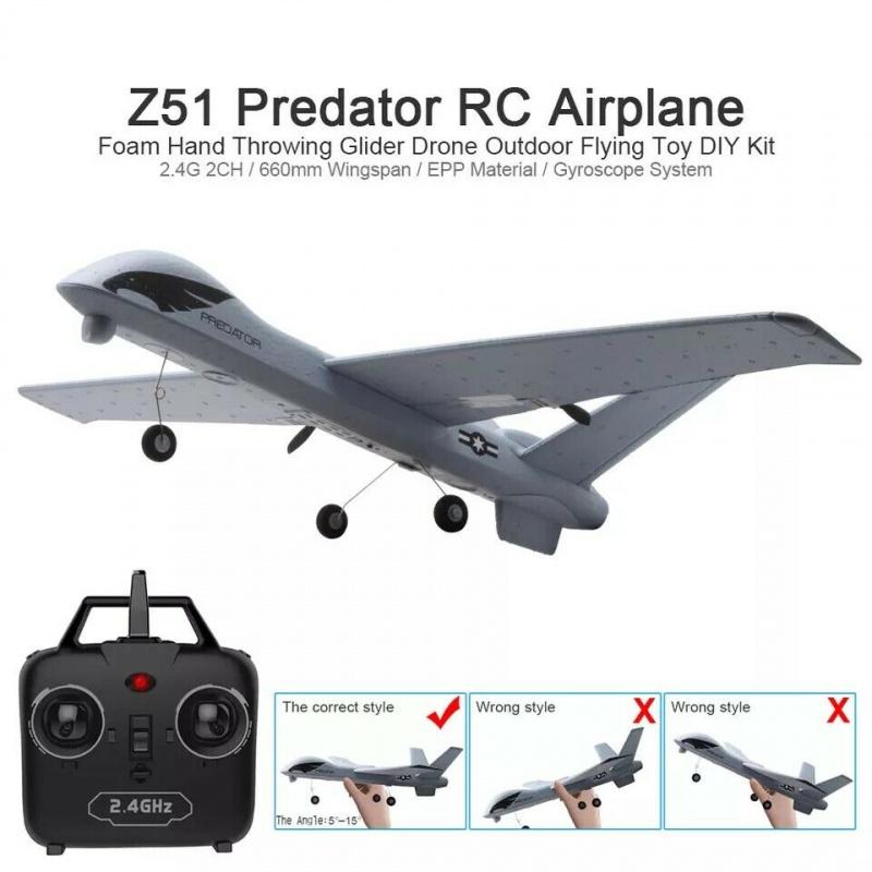 Z51 Predator 遙控飛機