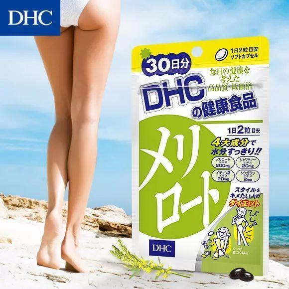 日本 DHC 下半身瘦腿瘦腰纖體丸 20日份 (40粒)